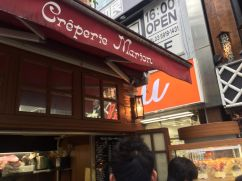 More crepes on Harajuku