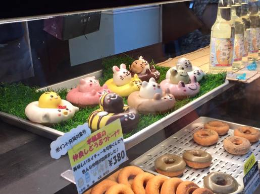 Extremely cute donuts!