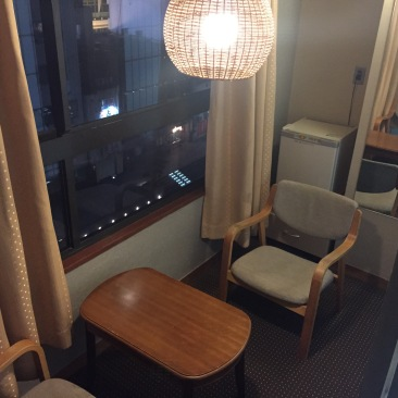Kaneyoshi Sitting room