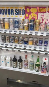 Vending machine containing various kinds of alcohol
