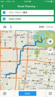 Maps.Me | Navigation